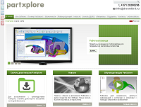 WorkXplore website available in Russian