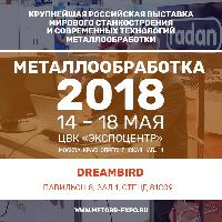 Radan and Edgecam at Metalloobrabotka on May 14-18